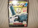 コピー ~ DSC00386