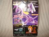コピー ~ DSC00368