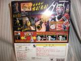 コピー ~ DSCF3089