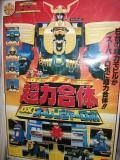 コピー ~ DSCF3845