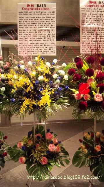 091206_flower02.jpg