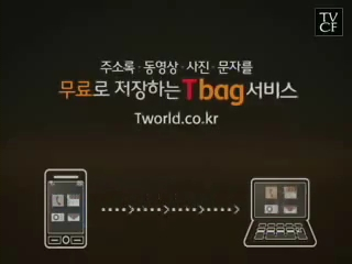 090812-New SK Telecom CF-02