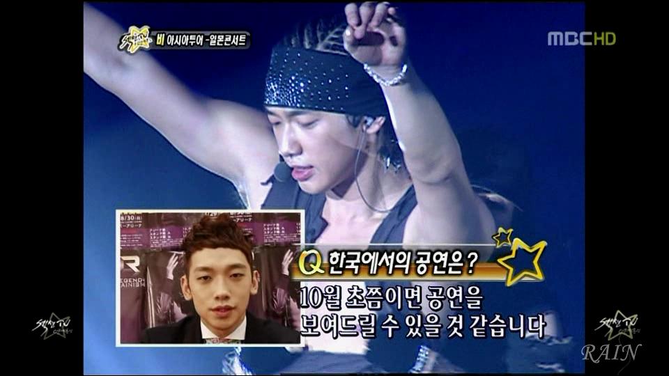 090911 MBC_SectionTV_Legend of Rainism in Japan+IncheonKoreanMusicWave.avi_000160627