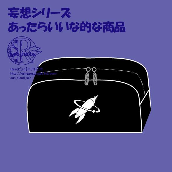 625pochi_20090912165015.jpg