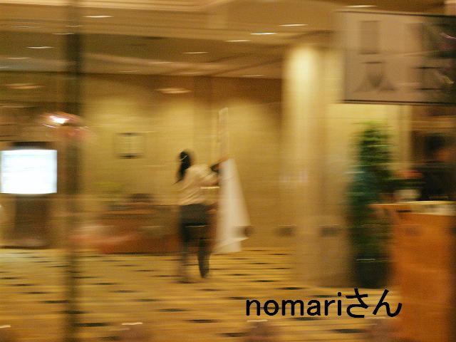 nomarisan3_20090724203403.jpg