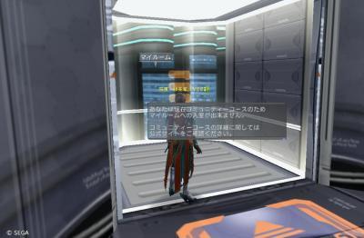 PC-psu15_convert_20091109223111.jpg