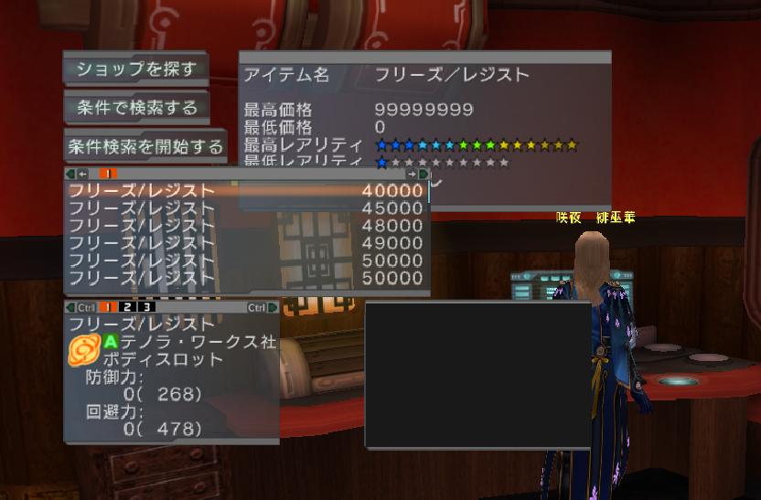PC-psu6.jpg