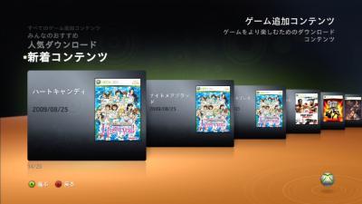 xbox3.jpg