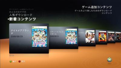 xbox4.jpg