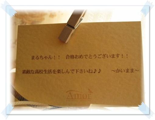 メッセージカード☆