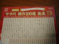 001_convert_20090220181957.jpg