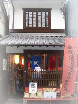 倉敷美観地区店