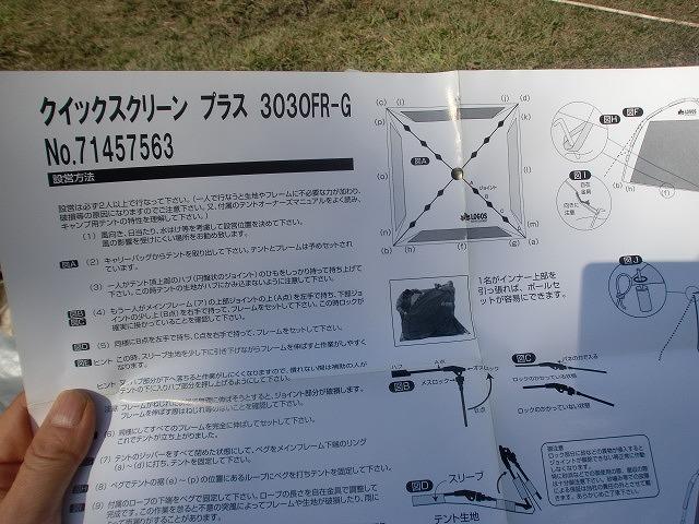 061_20101014213527.jpg