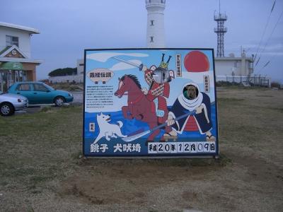 s-CIMG4614_20081210110436.jpg
