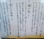 Ca3g0083.jpg
