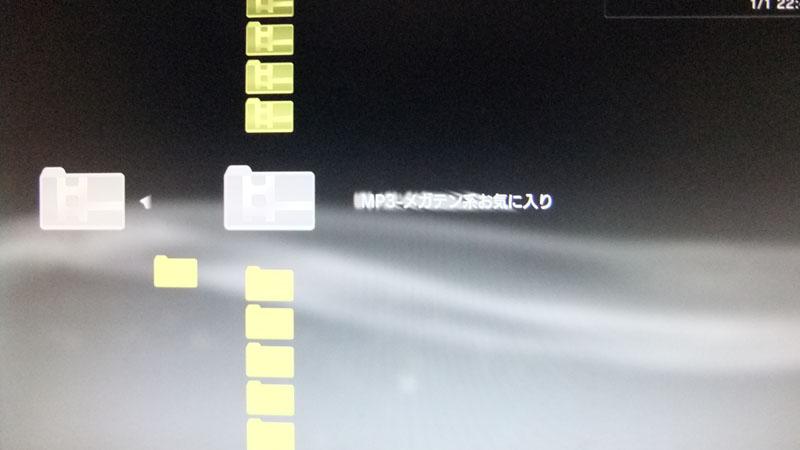 01_20110322190215.jpg