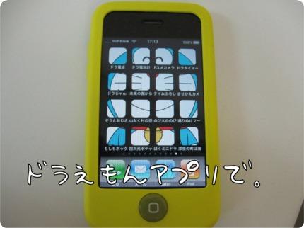 10.5.2.4電話