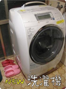 10.5.14.2.1洗濯機