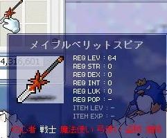 M武器 64槍