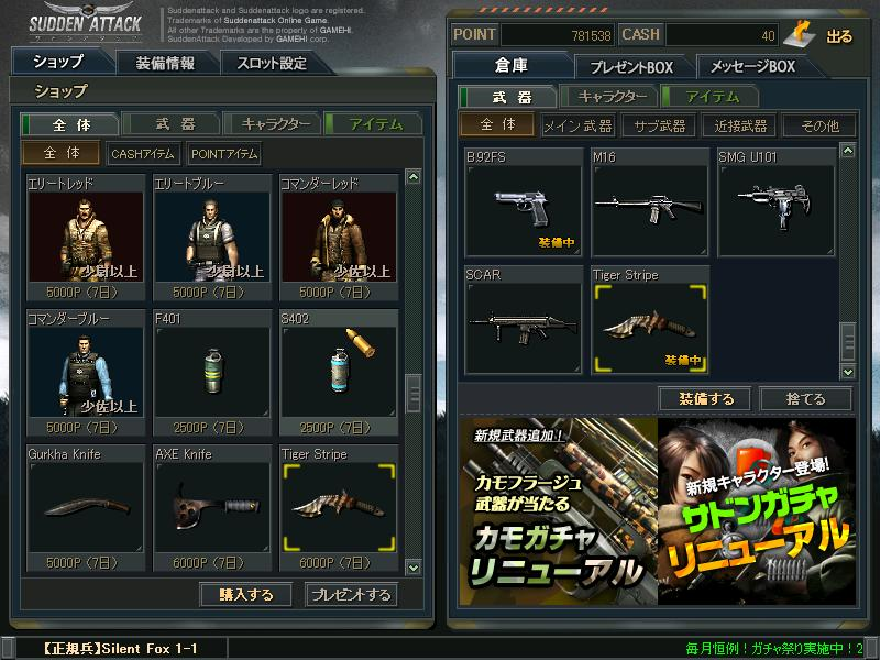 ScreenShot_122.jpg