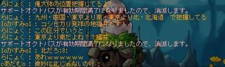 110220_141449.jpg