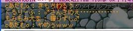 110226_185611.jpg