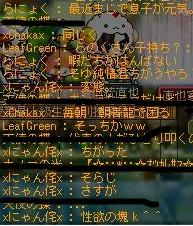 110226_234154.jpg