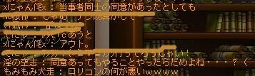 110310_230751.jpg