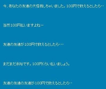 110401_184923.jpg