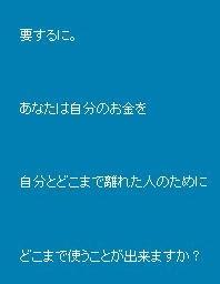 110401_184928.jpg