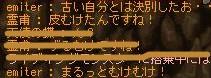 110401_192004.jpg