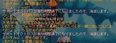 コピー ~ コピー ~ 110220_141454