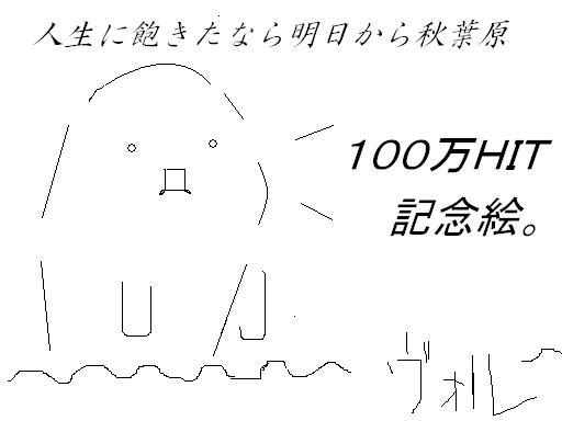 100-UNLOOSE1