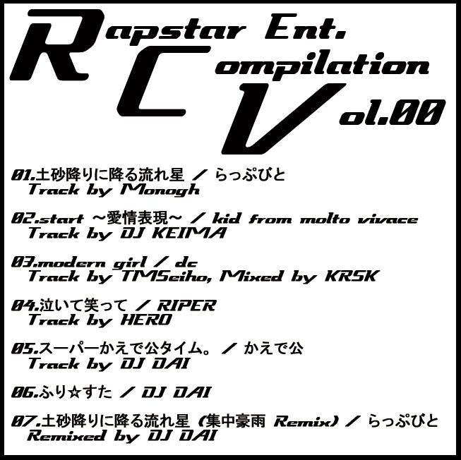 rapstar00