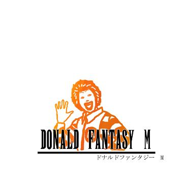 ドナルドファンタジー M