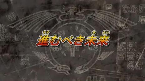 遊戯王15201