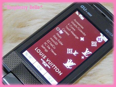 2008.12.7携帯