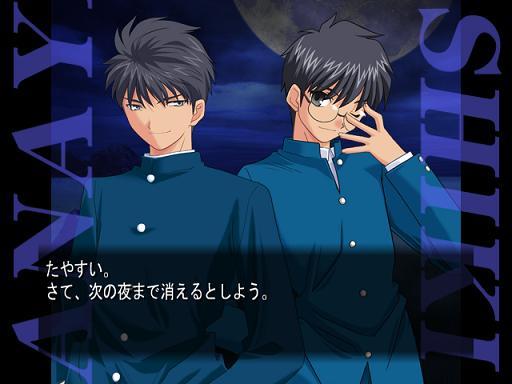 shiki and nanaya