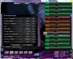 lr2起動後設定システム