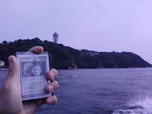コレが江ノ島だ!