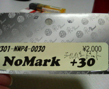 P1010399.jpg
