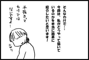 090209b.jpg
