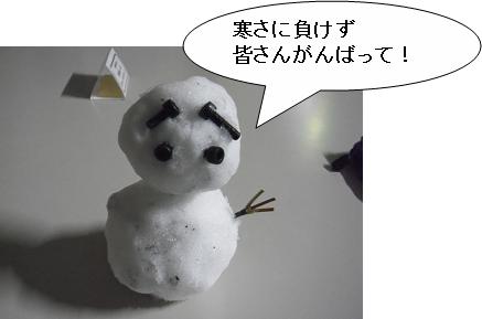 雪だるまー