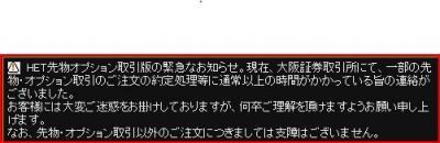 繧ュ繝」繝励メ繝」_convert_20090722143757