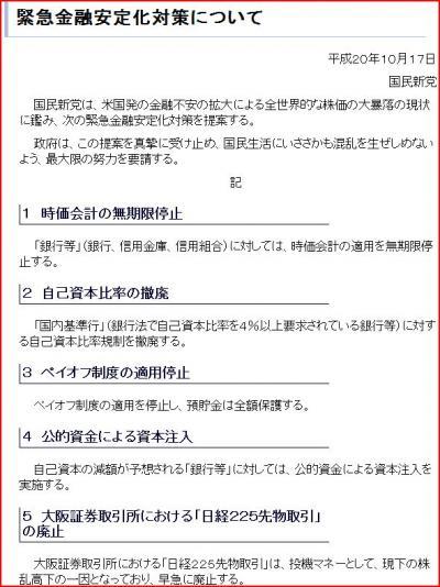 繧ュ繝」繝励メ繝」_convert_20090916144043