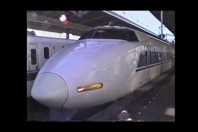 グランドヒカリ V編成 100系と新横浜駅