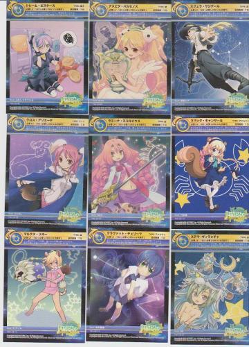 カード絵1
