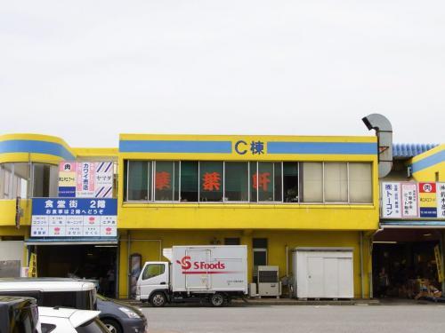 R0011303千葉市中央市場