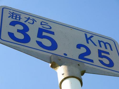 R0012153 海から35.25