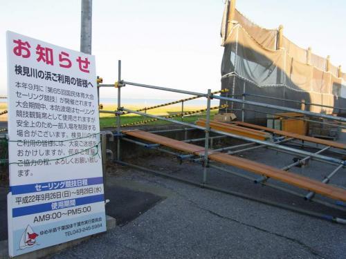 R0012853検見川